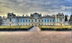 Мариинский дворец на фото