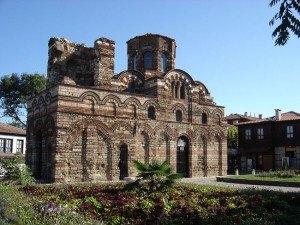 Базилика св. Софии