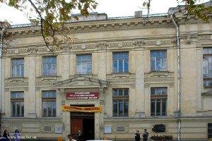 Республиканский краеведческий музей
