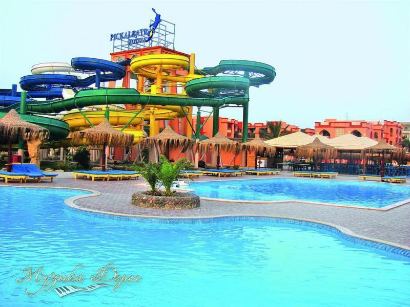 Египет. Хургада. Отель Beach Albatros Garden