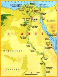 Египет на карте