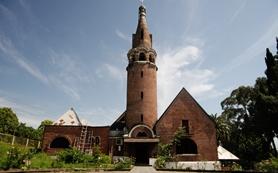 собор Агудзера