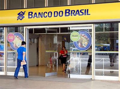 Банки и обменные точки Бразилии