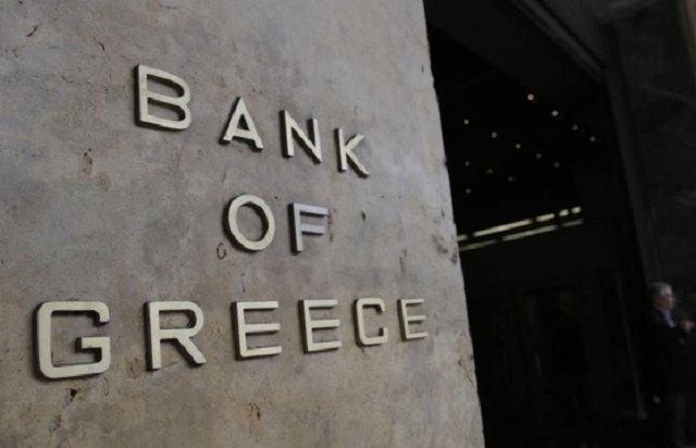 Банки и обменные точки