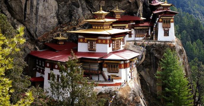 Бутан1