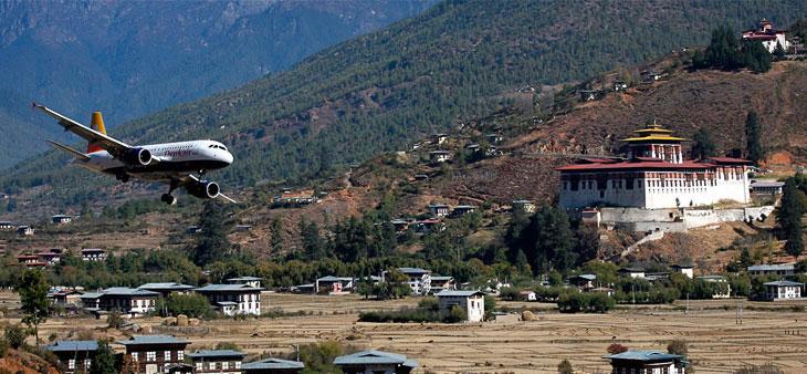 Бутан3
