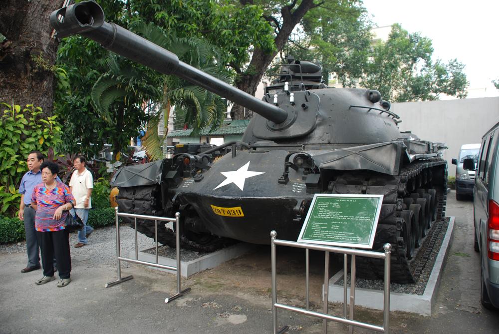 Музей ситуации войны