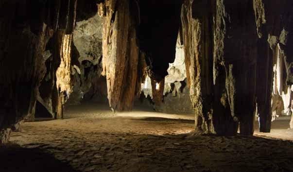 Пещеры Гчвихаба