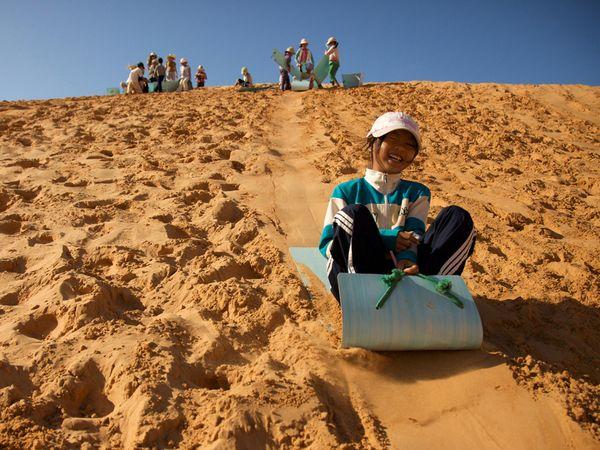 Песочные дюны
