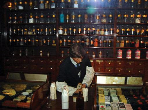 аптека Ватикана