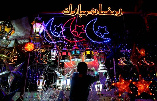 празднования Рамадана